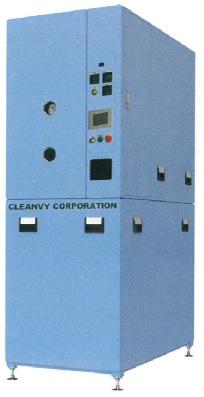 Vacuum Distillation Recycling Machine (Recicladora por destilación al vacio)