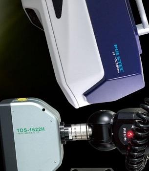 Especialistas en análisis óptico