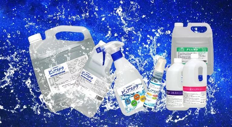 Jabón industrial y Desinfectante 'Pure Stela'