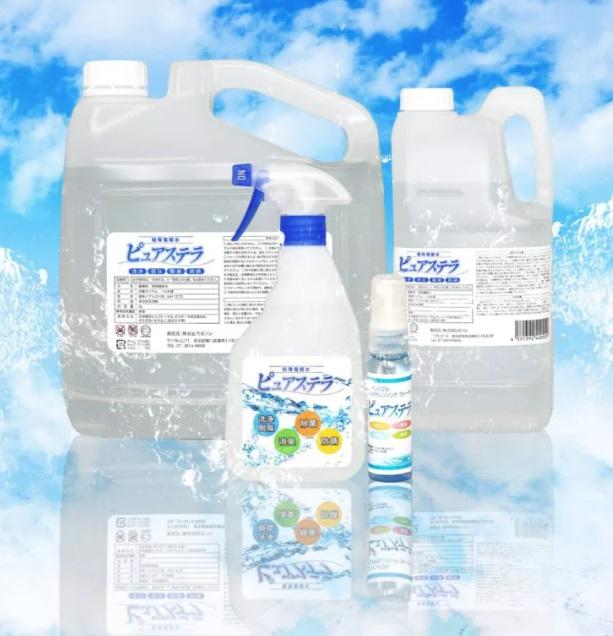 ¡Nuevo! Limpiador y Desinfectante Industrial PURE STELLA.